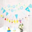 (지호) 생일축하 종이가랜드 _ 원형 블루