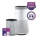정품 위닉스공기청정기필터 타워프라임 CAF-X8 플러스