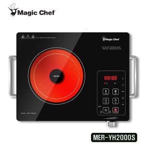 전기레인지 MER-YH2000S 1구 핫플레이트 하이라이트