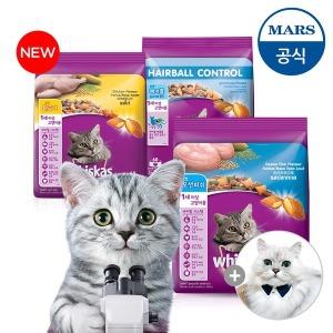 위스카스 포켓 건사료 3kg/고양이사료