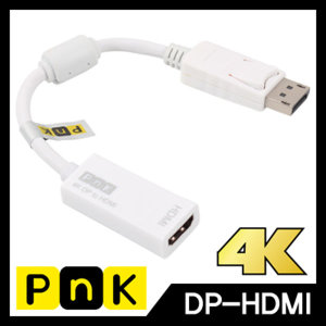 PnK DP to HDMI+오디오 변환컨버터 젠더 케이블 P053A