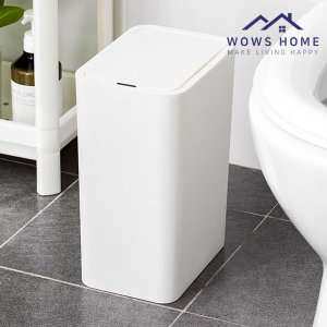 와우스홈 쓰레기통 자동 센서 휴지통 화장실 8L 소형