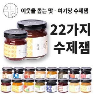 여기당 수제잼 애플망고잼 22가지맛 수제잼