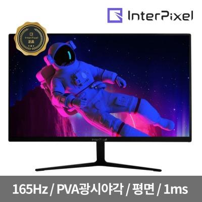 [인터픽셀] 모니터 IP3240 게이밍 무결점 FHD/165Hz/80.1cm/PVA