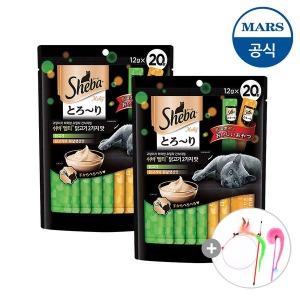 쉬바 멜티 닭고기 2가지맛 240g(12gx20)x2팩