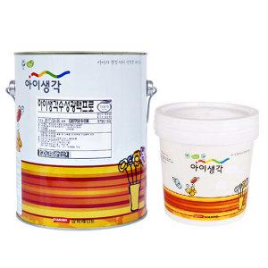 아이생각수성광택프로 2L 유광/친환경 페인트/가구