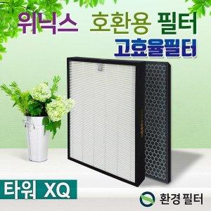 위닉스 타워XQ700 공기청정기필터 ATXH763-IWK필터