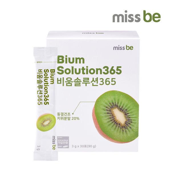 비움솔루션365 30포 1박스 1개월분