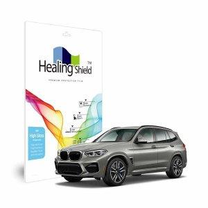 BMW X3 M 2020 10.25형 네비 투명 Light 액정보호필름