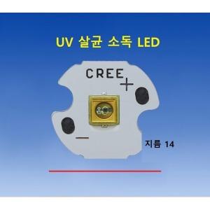 UVC 자외선 led 275nm 의료 살균 소독 1구 모듈