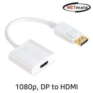DP 1.1 to HDMI 변환젠더 컨버터 케이블 모니터 TDH01