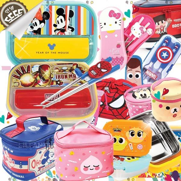 유아 아동 2단스텐 도시락통 가방 식판 소풍 어린이집