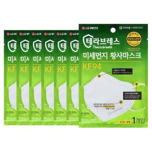 LG생활건강 테라브레스 랜덤 마스크 KF94 대형 소형