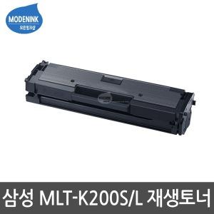 MLT-K200S/L 재생 SL-M2030 2035 2080 2083 2085 W FW