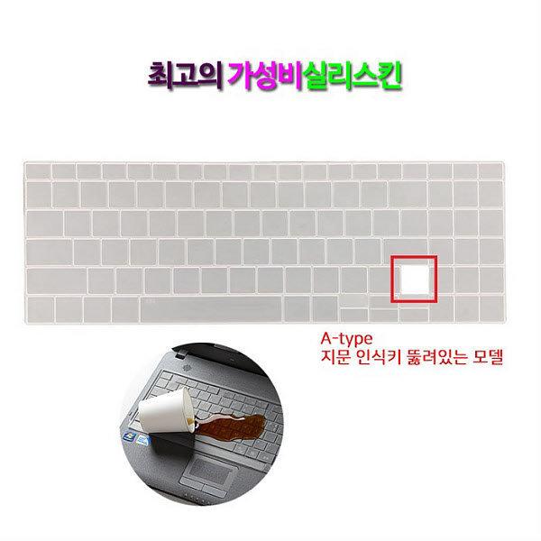 비단고티  실리스킨  삼성 갤럭시북 플렉스 NT950QCT-A58M용 키스킨 15.6인치