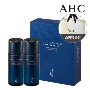 AHC 온리포맨 토너로션 2종 옴므 세트 +쇼핑백 증정