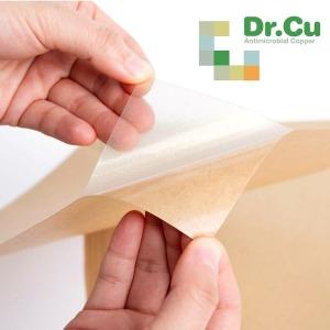 닥터씨유 구리 항균동필름 ICA인증 간편 접착식 A4 5매