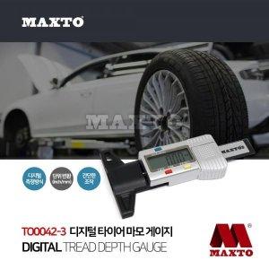 TO0042-3 MAXTO 타이어 마모 게이지 디지털 깊이 두께