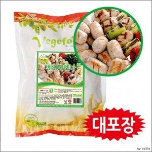비건 식품 채식 냉동 베지비엔나 1kg 무오신채