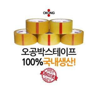 오공테이프 박스테이프 무배 포장용 오공(투명10개)1개