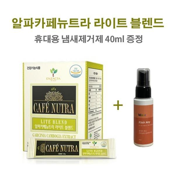 엔잭타 다이어트커피 라이트블렌드+휴대용탈취제 1개