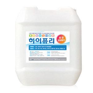 하이퓨리 차량집안실내 뿌리는살균소독제 대용량20L