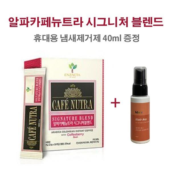 엔잭타 항산화커피 시그니처 블렌드+휴대용탈취제 1개