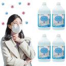 바이러스 살균 소독제 뿌리는소독제 업소용 대용량4개
