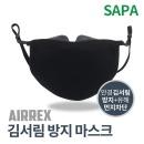 국산 안경 김서림방지마스크 유해먼지차단 손세탁