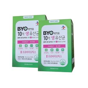CJ BYO 장유산균(60포)/김치유산균 특가판매