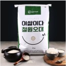 이쌀이다 철원오대 햅쌀 10kg 2019년산/박스포장