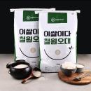 이쌀이다 철원오대 햅쌀 20kg 19년산 / 박스포장