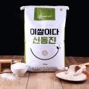 이쌀이다 신동진 10kg (19년산/무료배송/박스포장)