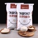 이쌀이다 아끼바레 햅쌀 20kg (19년산/박스/무료배송)