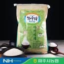 한수위 파주쌀 아끼바레 10kg