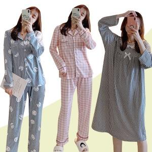 수맘 봄 파자마 잠옷세트 홈웨어 원피스