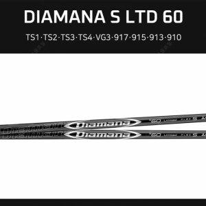 디아마나 S LTD 리미티드 TS2 TS3 TS4 VG3 917 915 91