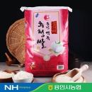 용인 백옥 추청쌀 10kg