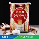 순천만 쌀 10kg (19년산/무료배송/박스포장)
