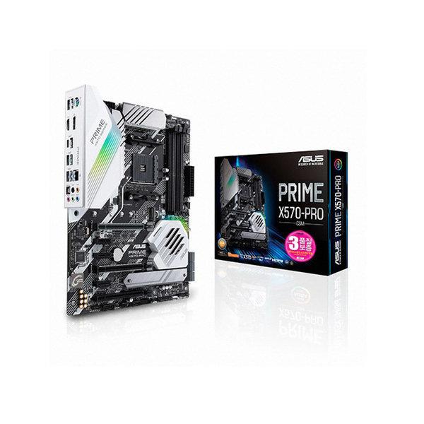 PRIME X570-PRO/CSM STCOM (정품 빠른배송)