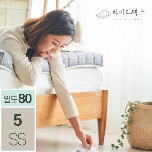 천연라텍스 매트리스 조금 단단한 5.0 슈퍼싱글