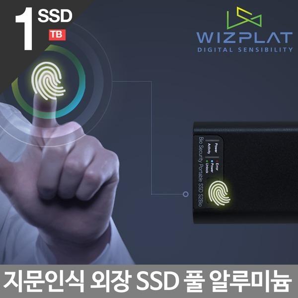 외장SSD  S2Bio 지문인식  보안 포터블 SSD 1TB