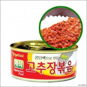 비건 식품 채식 베지테리언 고추장볶음 캔160g