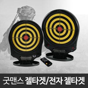 굿맨스 대형 젤타겟 비비탄 서바이벌용품 사격게임기
