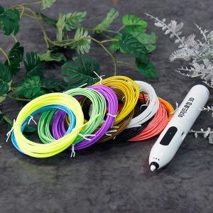 이지드로잉 3D펜 10m 저온 PCL필라멘트 20가지 색상