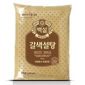 백설 갈색설탕 3kg/설탕/원당/조미료/슈가/황설탕