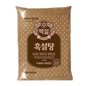 백설 흑설탕 1kg/설탕/원당/조미료/슈가/흑설탕