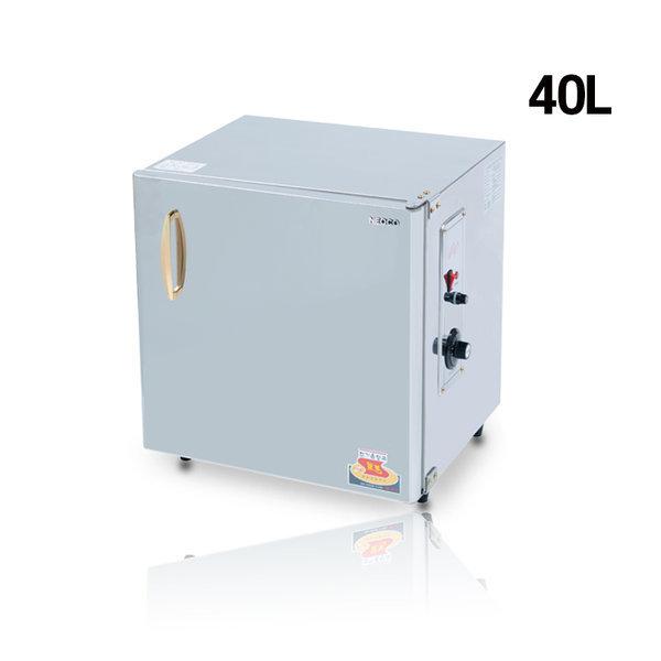 온장고/40L/T-500/전기온장고/다목적온장고