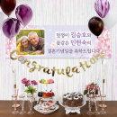 ~제작~A1694_마블풍선(퍼플)+현수막8종set/결혼기념일