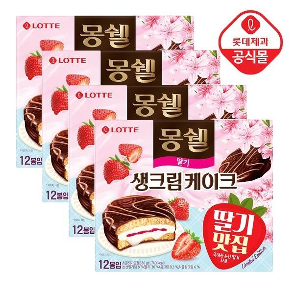 몽쉘 봄 한정 딸기맛 336g 4개